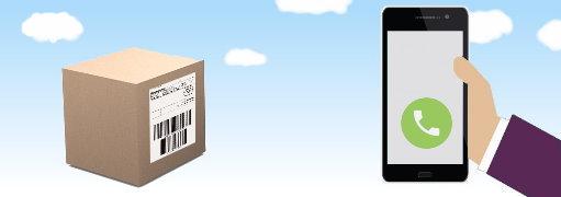 hotlines von dhl deutsche post gls dpd hermes ups. Black Bedroom Furniture Sets. Home Design Ideas